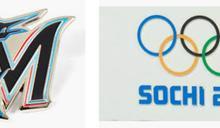 跨界運動第二人生 冬奧銀牌拼上大聯盟