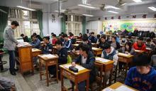 雙語國家如夢一場?教師人數跟不上、城鄉差距再拉大 2030達標隱憂多