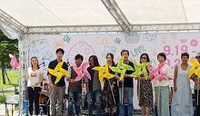 綠生活音樂節 打造5G共好計畫