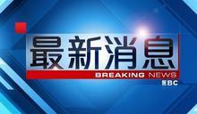 地牛翻身!23:03台南發生規模5.2地震 最大震度4級