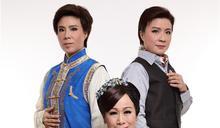 一心戲劇團《茶の心》28日登場 重返民初大稻埕探問女性感情觀