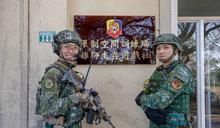 「走開,讓專業的來!」國軍生存遊戲玩到出國比賽 CQB、SUT戰技派上用場
