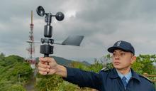 【勁旅榮光】空軍氣象聯隊觀天測地 守護飛安