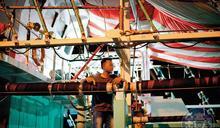 【血染奴工船5】台灣是全球漁業強權 漁工權益卻敬陪末座
