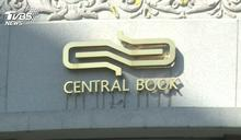 睽違22年! 中央書局重生讓老台中人回味