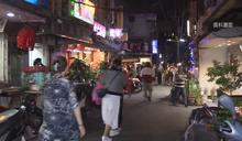 案1203萬華茶藝館「親密接觸」...引爆社區傳播危機