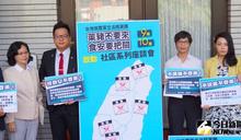 「連中國都不吃卻要國人吃!」民眾黨將辦美豬食安座談會