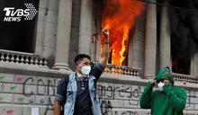 不滿紓困圖利財團 瓜地馬拉國會遭放火