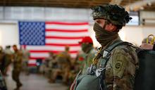 美陸軍雜誌》美應重返台灣駐軍 高調護台才能有效嚇阻中國