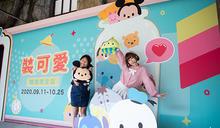 巨型Tsum Tsum公仔牆好萌!迪士尼裝可愛期間限定店