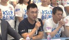 中選會決議萊豬公投案須聽證 國民黨:蔡政府漠視民意