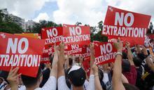 【Yahoo論壇/顏建發】再多的論述也改變不了香港被奴隸的命運