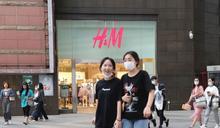 中國發起「拔鍵盤」抵制H&M