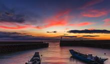 純樸漁村輕旅行!淡水最美夕陽在六塊厝漁港