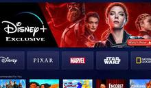 《黑寡婦》宣布登陸Disney+後,好萊塢遊戲規則重寫