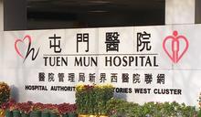 屯門醫院83歲男病人離世 累計36人死於新型肺炎