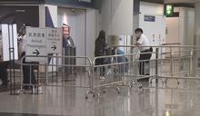 本月26日起 法國及俄羅斯抵港需持新冠病毒陰性證明