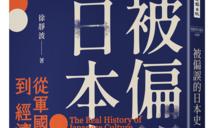 日本色情文化為什麼這麼發達?並不是因為日本人特別好色