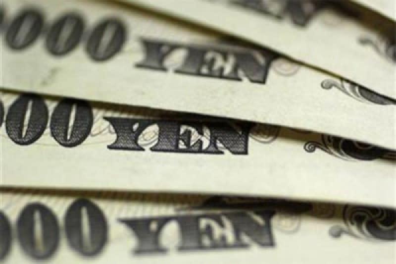 Dolar di kisaran paruh bawah 105 yen pada awal perdagangan di Tokyo