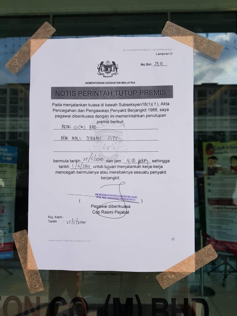 A notice about the mall's closure went viral on social media. Photo: Twitter @faheem_puch94