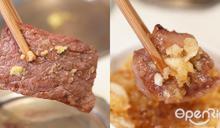 Wagyumafia姊妹店!日本燒肉過江龍推$980 Omakase套餐 食盡尾崎和牛六個稀有部位