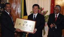 「孔子學院」美國務卿下令年底全關 中國大陸的補習班竟被歐美質疑藏間諜?