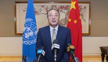 反對單邊制裁 中國:歐美侵犯人權