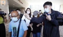 陳彥霖家屬離開法庭遭滋擾 警方拘捕兩男女