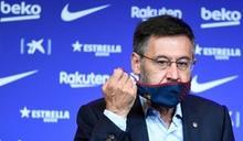 公開槓梅西面臨球迷壓力 巴塞隆納球團主席下台