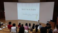 臺南慈濟高中親師日 人文薈萃、精彩紛呈
