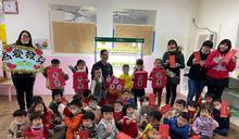 宜蘭學校愛心捐 為弱勢兒童盡心力