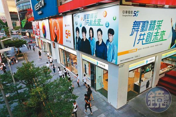 五月天睽違13年再度代言,中華電信信義威秀門市連夜翻新,與同業互別苗頭。