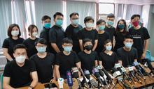 黃之鋒等12位民主派被取消參選資格 港府:要信奉基本法