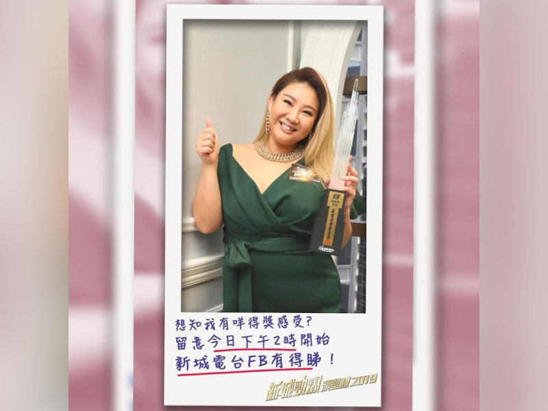 Joyce Cheng Accepts Her Music Trophy From Babyjohn Choi
