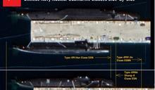 共軍水下經營前院 專家憂對台兩大影響