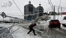 冰風暴襲海參崴 15萬人斷水電進入緊急狀態