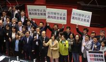 陳昭南專欄:促轉條例是鬥爭?還是終結威權統治?
