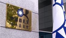 【Yahoo論壇/王瀚興】必也正名乎?中國國民黨要改名反統?
