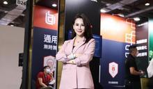 《大學生》女星投身網路資安業 新加坡妙賺「疫外之財」