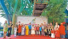 宜蘭新住民慶移民節 穿母國服飾走秀