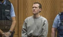 紐西蘭基督城大屠殺》法官怒斥「泯滅人性」!血洗清真寺奪51命 白人兇嫌遭判無期徒刑、不得假釋