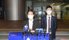 警拘4男女涉向外傭放貴利 洗黑錢2300萬