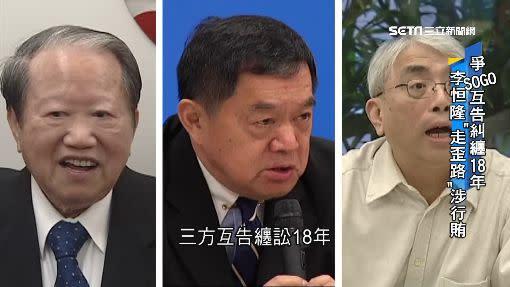 太設、遠東、李恒隆三方互告為爭SOGO經營權。