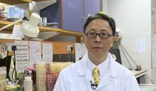 何栢良稱已為家人預約接種 數據顯示復必泰疫苗安全