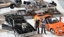 日本「世界の大模型車展」首登台 玩命關頭隱藏車庫亮相