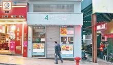 新增8疫榜食肆 黎智英次子餐廳「四季常餐」已結業分店榜上有名