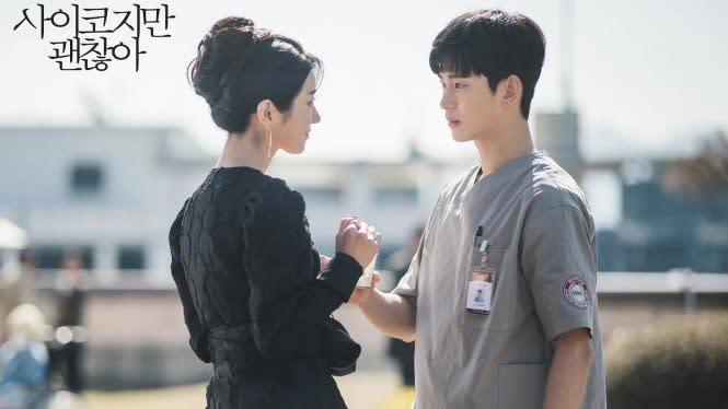 10 Quotes Drama Korea It's Okay to Not Be Okay, Sungguh Emosional