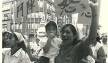 緬懷重要台灣紀錄片創作者!TIDF特別放映李孟哲、陳俊志生前作品