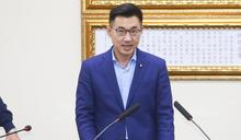 【Yahoo論壇/陳國祥】江啟臣主席是國民黨的最後希望