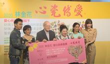 快新聞/林志穎媽媽愛心陶瓷義賣 所得全捐社福機構